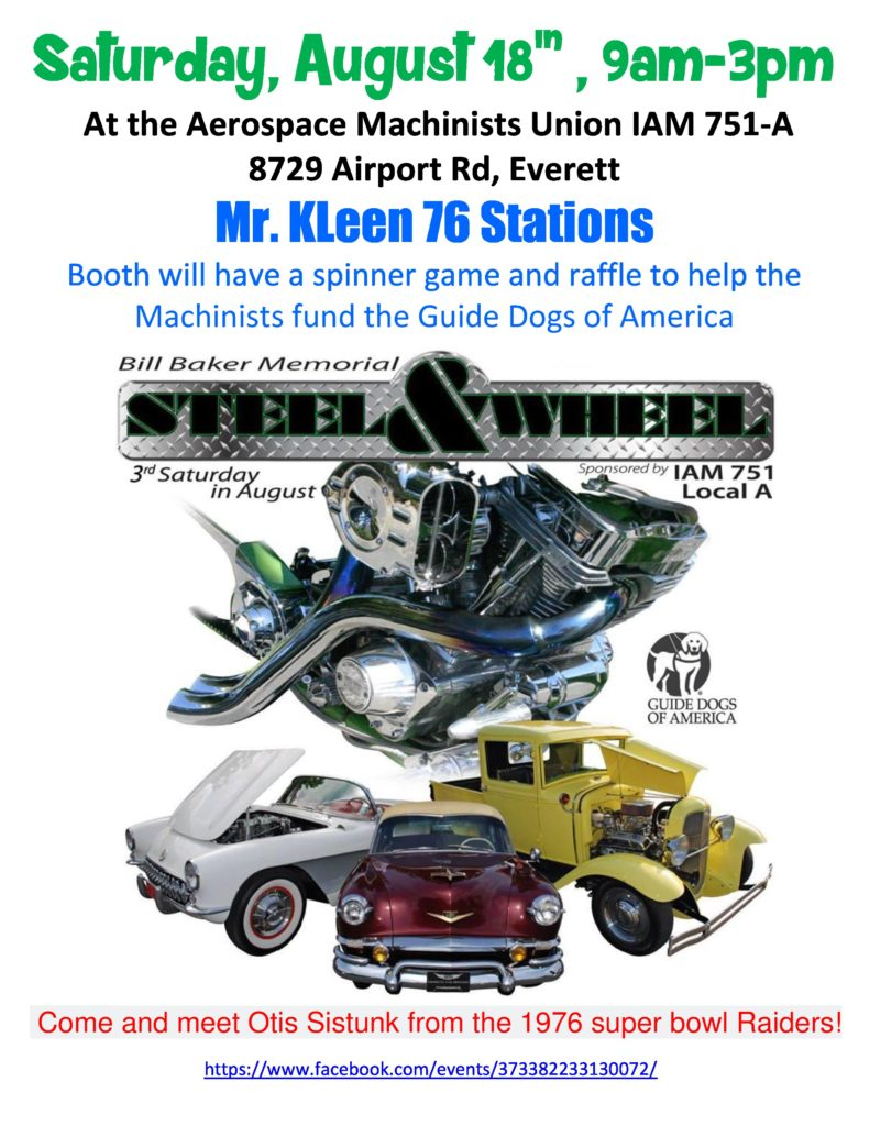Happening Nearby Car Show In Everett To Benefit Guide Dogs Of - Is there a car show near me today