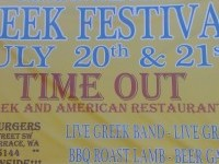 Greek food, music, fun on this weekend's menu at Time Out Burgers