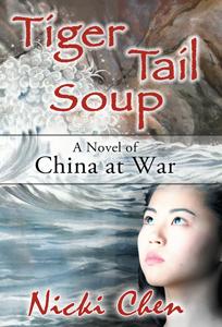Tiger Tail Soup