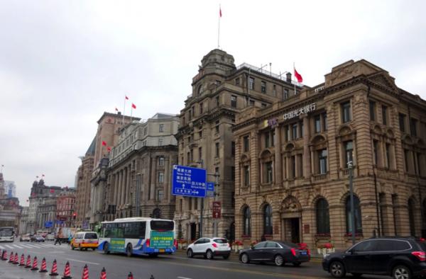 British Colonial Building in Shanghai.