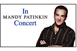 Mandy Patinkin! Don't live in regret . . . there are a few tickets left for you and your friends.