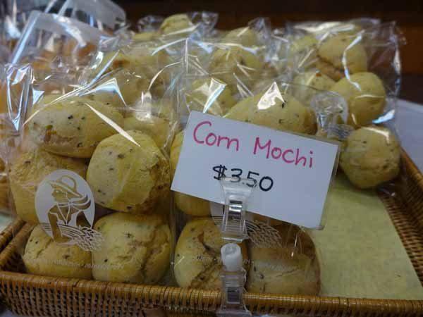 Corn Mochi