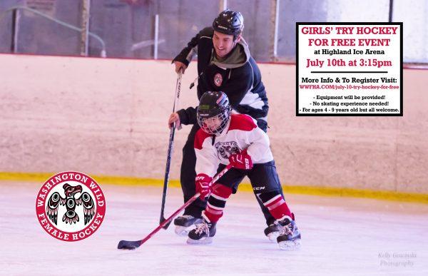 WWFHA Try Hockey July 2016v2