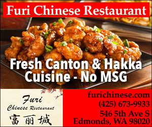 Sponsor spotlight furi chinese restaurant open on for Restaurants open christmas day 2017